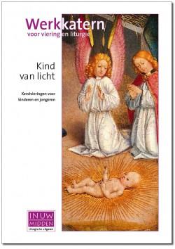 kind-a4